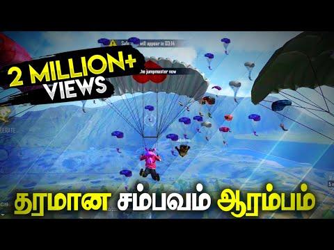 Tharamana Sambavam🔥|Free Fire Attacking Squad Ranked GamePlay Tamil | Ranked |Tips&TRicks Tamil