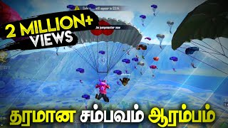 Tharamana Sambavam🔥|Free Fire Attacking Squad Ranked GamePlay Tamil | Ranked |Tips&TRicks Tamil