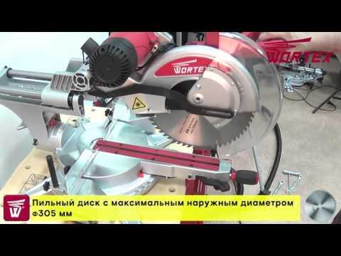 Видео обзор: Пила торцовочная WORTEX MS 3024 LMB