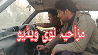 Tarakai Vines New Video (Funny Video) buner Vines, our vines, lewany vines,
