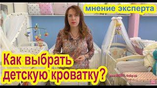 видео Купить матрас 90 на 180 см для ребенка
