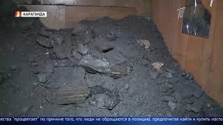Вместо угля – асфальт?