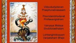 Sri Achyuta Ashtakam