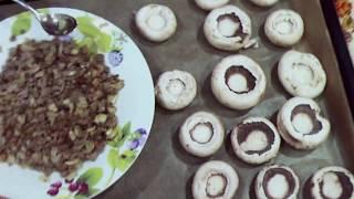 Шампиньоны фаршированные фаршем с сыром и запеченные в духовке | stuffed champignons | Рецепт грибов