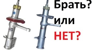 видео Амортизаторы для ВАЗ 2115, 2114 и 2113