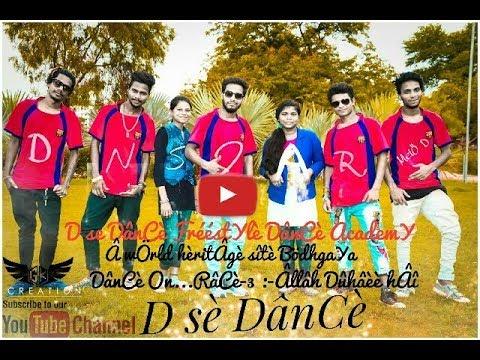ALLAH DUHAI HAI | RACE 3 D SE DANCE CHOREOEPHER BY MAHFOOZ ...