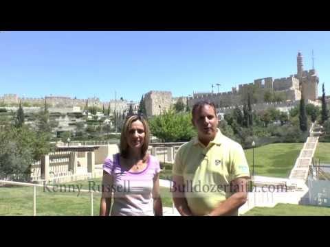 4 Days In Jerusalem