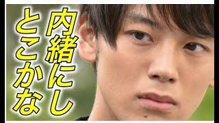 仮面ライダードライブで活躍した、竹内涼真さん。 意外な特殊能力がある...