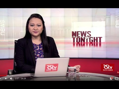 English News Bulletin – Feb 22, 2018 (9 pm)