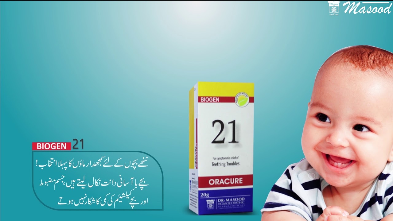 Dr Masood Homoeopathic Pharmaceuticals