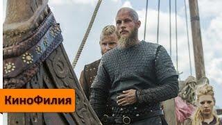 Викинги - Русский трейлер (2016) | 4 сезон | Трэвис Фиммел |