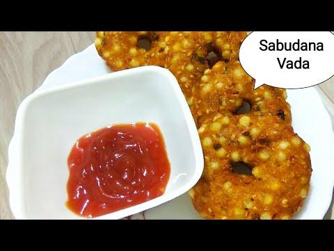 sabudana-vada-recipe-|-sabudana-vada-kaise-banate-hain-|-sabudana-vada-with-potato-|-snacks-recipe