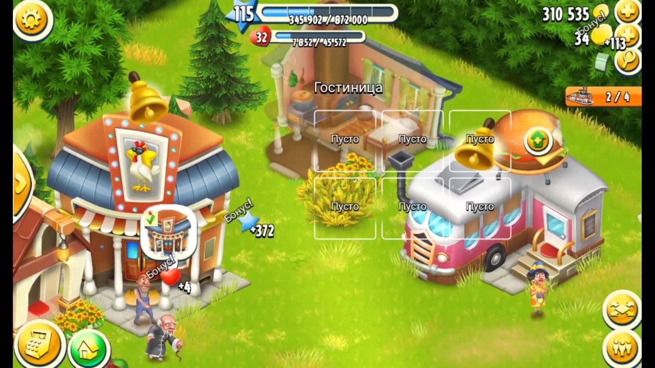 как заработать играя в ферму