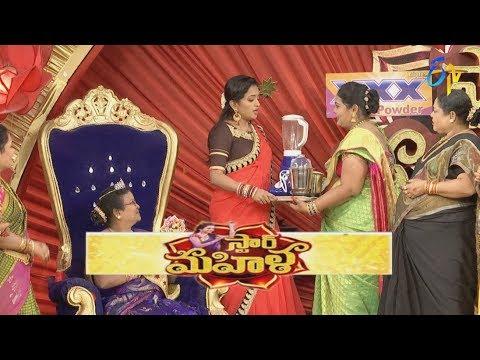 Star Mahila   3rd August 2018   Full Episode   ETV Telugu