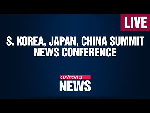 [SPECIAL LIVE] S. KOREA, JAPAN, CHINA SUMMIT NEWS CONFERENCE