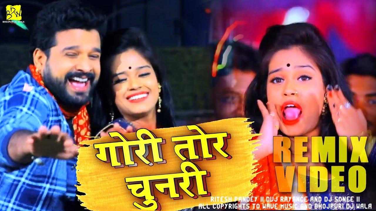 Bhojpuri dj Song - Gori Tori Chunri DJ Remix - DVJ Rayance, dj Sonee,  Ritesh Pandey