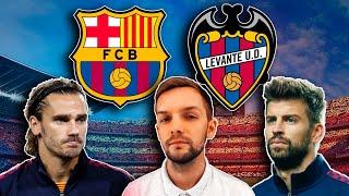 Барселона - Леванте   Время исправить ошибку   Стрим перед матчем
