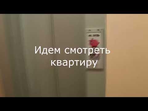 Купить квартиру в  Брянске. Продажа квартир в Брянске