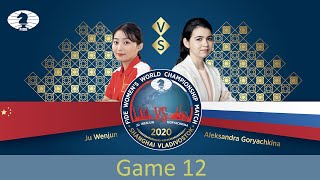FIDE Women's World Championship Match 2020. Game 12