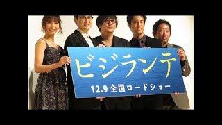 篠田麻里子「覚悟できました」鈴木浩介とラブシーン ******************...