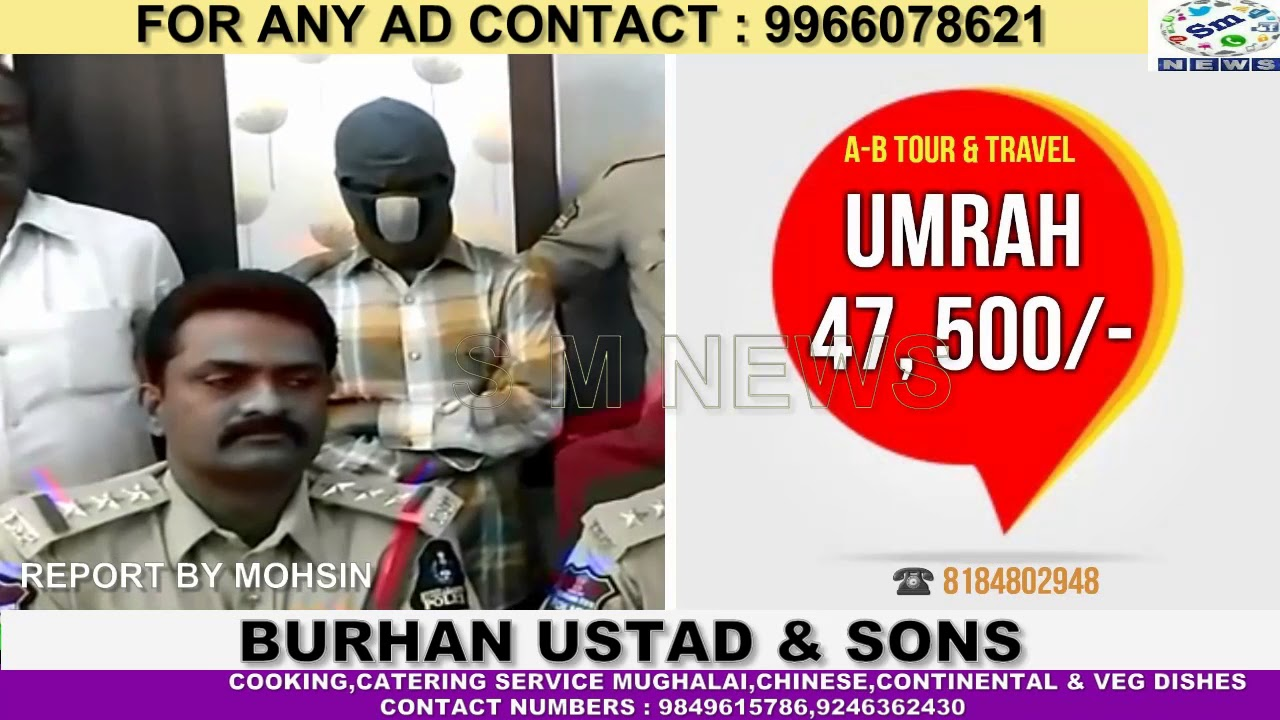 narayanaguda-police-cracked-a-robbery-case-with-in-24-hours