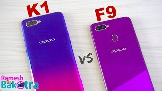 Oppo K1 vs Oppo F9 SpeedTest and Camera Comparison