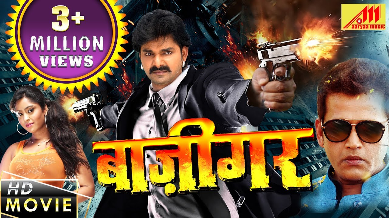 Download BAAZIGAR - FULL MOVIE HD - Pawan Singh, Shubhi Sharma, Ravi Kishan - Bhojpuri Movie