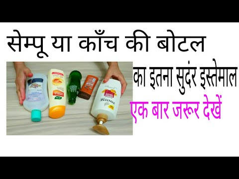BEST IDEAS|| Best use of waste plastic bottle And glass bottle|| DIY at home