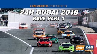 Hankook 24H Dubai 2018 - Race Part 1