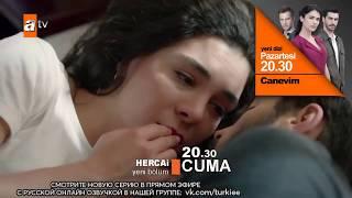 ВЕТРЕНЫЙ 11 СЕРИЯ (Фраг 2) ДАТА ВЫХОДА Русская озвучка!