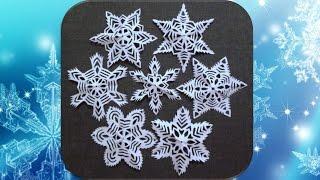 Как вырезать красивые правильные снежинки с 6 лучами