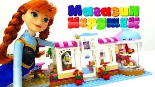 видео Магазин игрушек