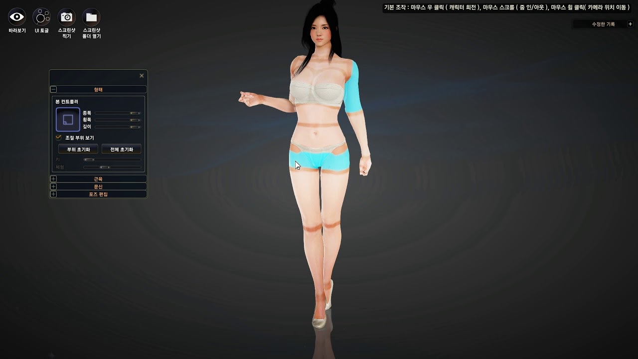 how to get body mod to show in body slide