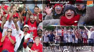 الفارق بين بريطانيا وأمريكا في 6 صور