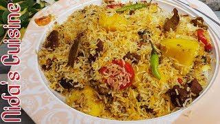 Sindhi biryani  - Sindhi beef biryani recipe - Nida