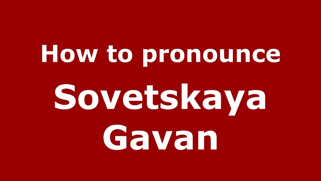 sovetskaya gavan single parents Sovetskaya gavan is a town in khabarovsk krai, russia, and a port on the strait of tartary which connects the sea of okhotsk in the north with the sea of japan in the south.