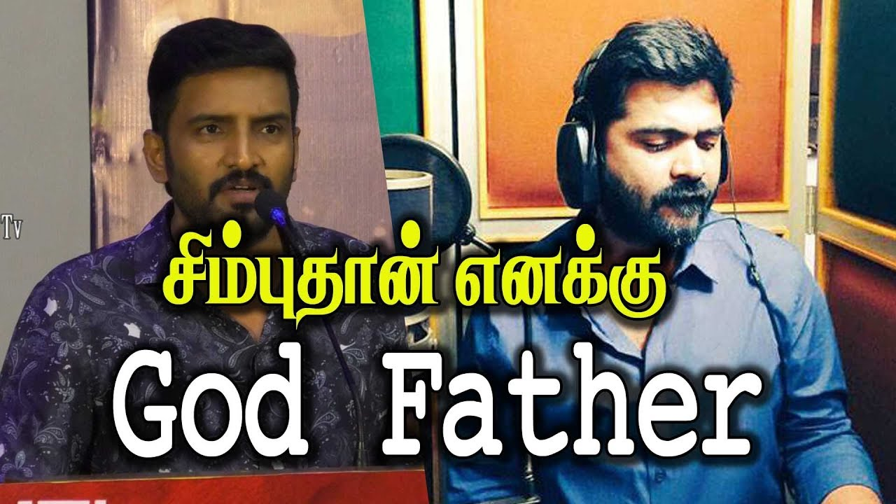 Actor Santhanam Say STR is his God-father _ Sakka Podu ...