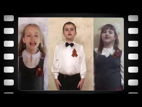 Концерт Победы на самоизоляции школа 74 Нижний Новгород