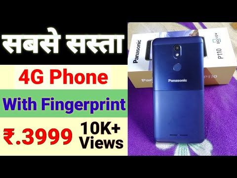 Best Budget 4G Phone With Fingerprint Only Rs.3999 | Dual 4g Volte | Panasonic P110 | Technomit