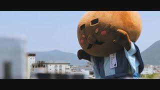 総監督 本広克行 × ヨーロッパ企画 香川県 丸亀市を舞台に、「骨付鳥」...