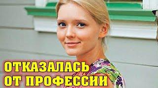 Куда пропала и Почему больше не снимается яркая актриса Юлия Кадушкевич