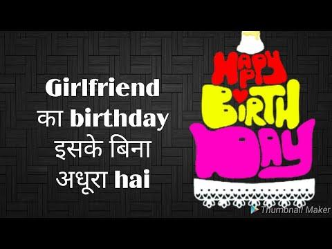 Gf Ko Birthday Gift Kya De