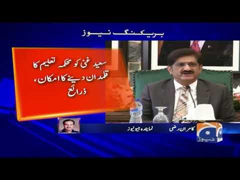 Sindh Cabinet mein