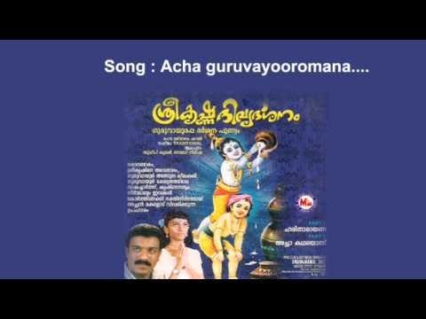 Acha guruvayooromana - Sreekrishna divya darsanam