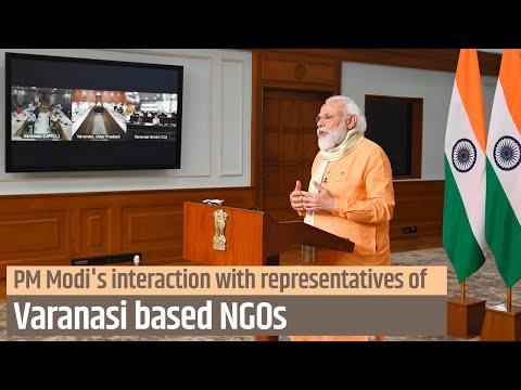 PM Modi's interaction with representatives of Varanasi based NGOs   PMO