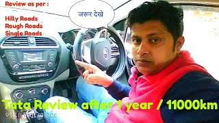 Tata Tiago ownership review after 1 year | As per hills and single rough road