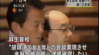 成果出せるか、正念場の首脳外交 岩田明子記者.
