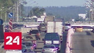 В России ограничат движение большегрузов по дорогам в жару - Россия 24