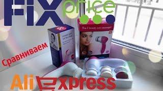 видео Ультразвуковые аппараты для очищения лица: за или против