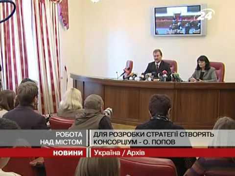 Rinat Akhmetov takes on Kyiv development strategy